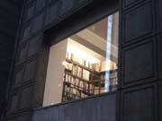南洋堂書店