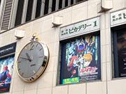 有楽町マリオン時計