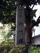 東京都の旧跡に指定