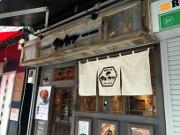 チェーン店。神保町内で再挑戦