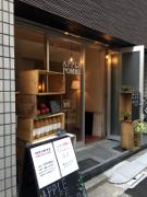 京都が本店どす