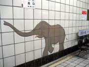 大阪市営地下鉄:動物園前駅のタイル画