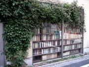 明文堂書店